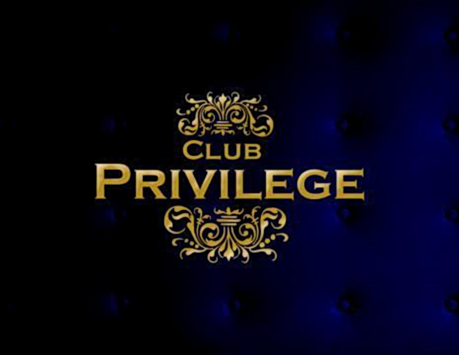 ####club-of-privilege